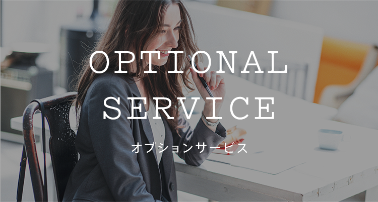 Optional Service